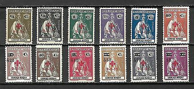 Lourenco Marques Sc#B1-12 MNH Ceres Red Cross Issue of 1918