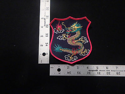 patch,iron on,fun,funny,rare,cool,dragon,kung fu,tiger,martial arts,serpent
