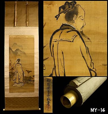 """Chinese Guy"" Hanging Scroll by Kano Morimasa 狩野守政 -Japan- Mid Edo Period"
