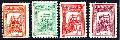 Romania 1906 Weaving Mint  Unmounted Unhinged  Complete set of 4 MH