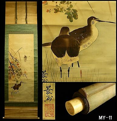 """Birds and Flower Painting"" Hanging Scroll -Japan- Taisho Period"