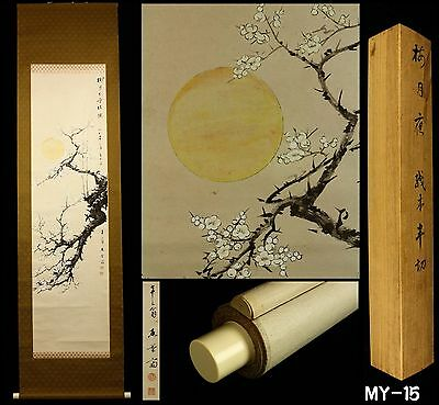 """Full Moon and Ume Tree"" Hanging Scroll by Kouruisai -Japan- Showa Period w/box"