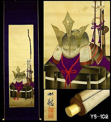"""Samurai Kabuto and Arrow"" Hanging Scroll by Koukyo 虹橋 -Japan- Taisho Period"