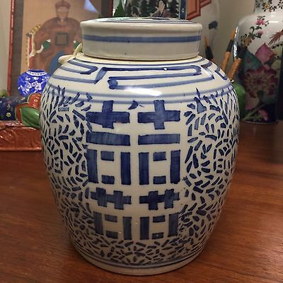 Chinoiserie Blue And White Double Happiness Ginger Jar Qing Mark