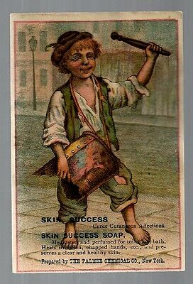 Stone's Celebrated Cough Syrup late 1800's medicine trade card #B - Concord, NH