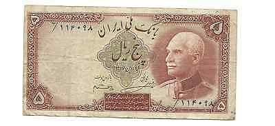 1938 ND Bank Melli Iran 5 Rials Foreign World Banknote