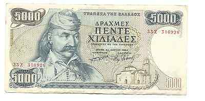 1984 Bank of Greece 5000 Drachmai Foreign World Banknote