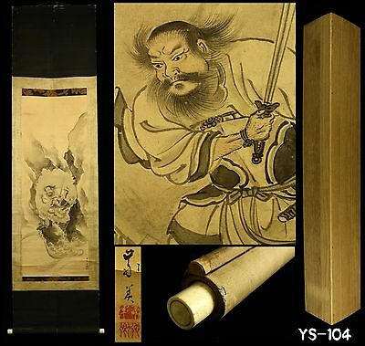 """Yamato Takeru no Mikoto 日本武尊"" Hanging Scroll -Japan- Antique Edo Period w/box"