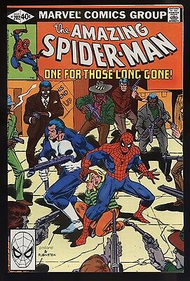 AMAZING SPIDER-MAN #202 Mar 1980 VF 8.0 OWW PUNISHER App MARVEL WHITMAN VARIANT