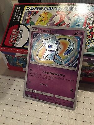 Pokemon Card Sun&moon Shining Legends Shining Mew 041/072 Sm3+
