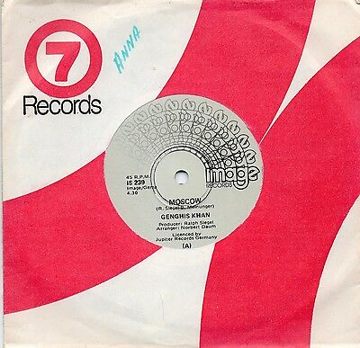 """Vintage Genghis Khan """"7 Vinyl Record. Moscow. Excellent Condition."""