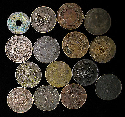Lot of 15 China 10 Cash, 1 Cent, 1 Tsung Cash most 1900-1920