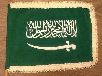 Vintage 9 Inch By 11 3/4 Inch Kingdom Of Saudi Arabia Embroidered Flag
