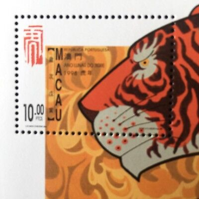 Macau The Year Of The Tiger S/S