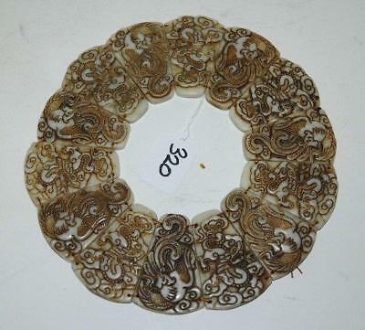 Large Chinese Carved Jade Necklace.