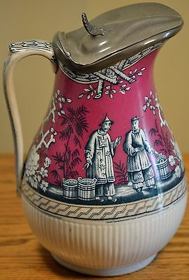 Beautiful Antique Oriental Transfer Ware Pitcher w/ Metal Lid. Great Condition!!
