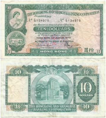"1979 British ""CROWN COLONY"" of HONG KONG $10.00 Note, HONG KONG & SHANGHAI BANK"