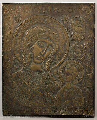 Antique Greek Metal Icon, Hand Made Hammered Copper, Madonna and Child, NICE!!