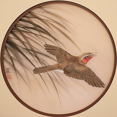 Hung Chu Lee Original Bird Watercolor on Silk, Signed, Framed & BEAUTIFUL!