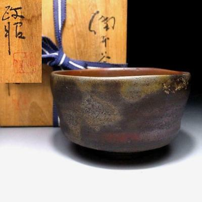 GJ5: Vintage Japanese Pottery Tea bowl, Bizen ware with Signed wooden box