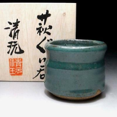 GK3: Japanese Pottery Sake cup, Hagi ware by Famous Potter, Seigan Yamane