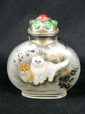 Chinese Snuff Bottle With Hand Painted Cats - Jeweled Cap - Signed