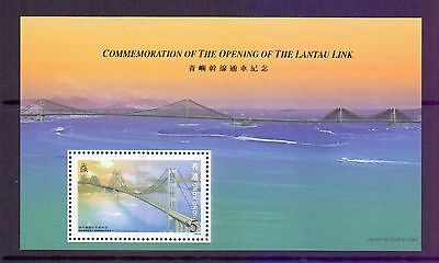 Hong Kong  1997  Mini Sheet, Landmarks, MNH.