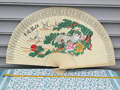 Large Carved Wooden Chinese Fan. Reversible with horses and birds