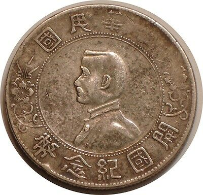 MEMENTO Silver Dollar of China strong Detail couple small chopmarks