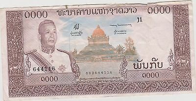 Kingdom of Laos 1960's 1000 Kip Serial # 644116. Foreign paper currency