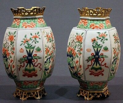 Rare Pair Antique Chinese Porcelain Lanterns Kangxi