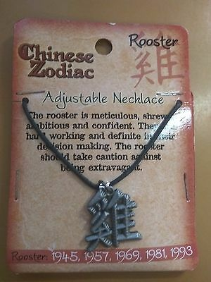 Chinese Zodiac Rooster Pendant Black unisex necklace 1969 1981 1993 2005 2017