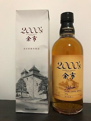 Nikka Yoichi 2000s - Distillery only cask strength Japanese whisky 500ml