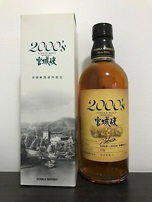 Nikka Miyagikyo 2000s - Distillery only cask strength Japanese whisky 500ml