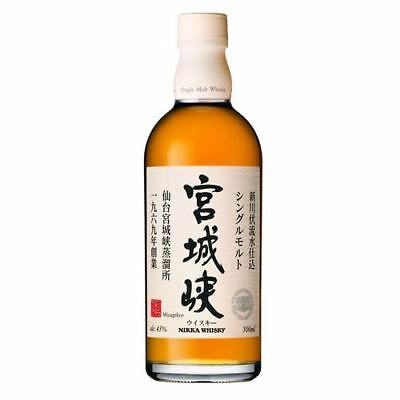 Nikka Miyagikyo - 500ml Japanese edition Single Malt Whisky