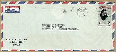 Kuwait 1963 commercial airmail cover 75f Mother's Day to Australia