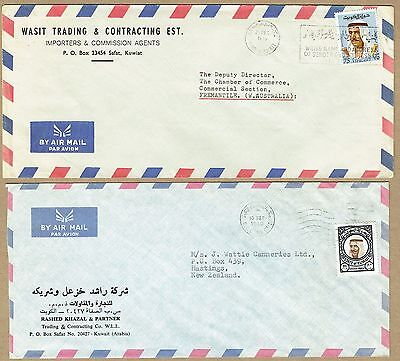 Kuwait 1976-80 commercial airmail covers to Australia (2)