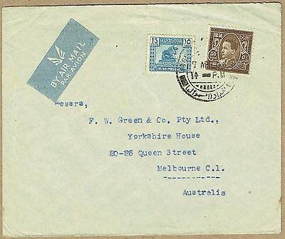 Iraq 1946 commercial airmail cover to Australia