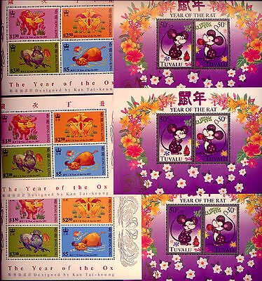 HONGKONG & TUVALU: YR of the OX & YR of the RAT: 6 MINT MIN. SHEETS