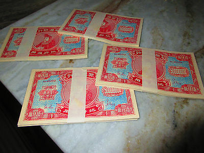 Hell Banknote's 50,000,000. 4 bundles Chinese Paper Money.