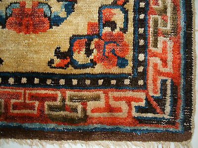 Antique Chinese Throne Rug Ning Hsia Chinesischer Thronteppich Ningshia Tapis