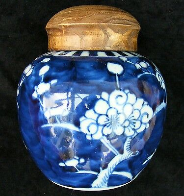 Excellent Chinese Prunus pattern Ginger Jar - early 20th century  - Wooden cover