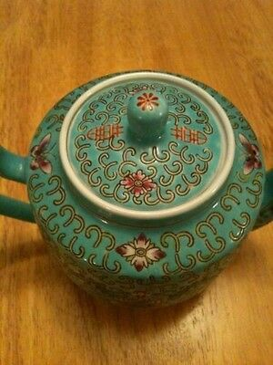 Antique Pattered Chinese T Pot