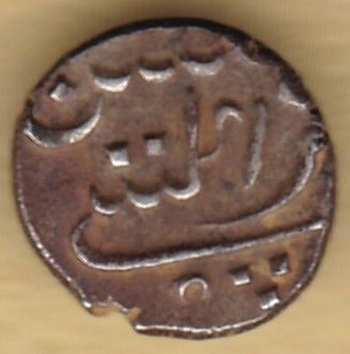 French India Silver 1/5 Rupee #l29
