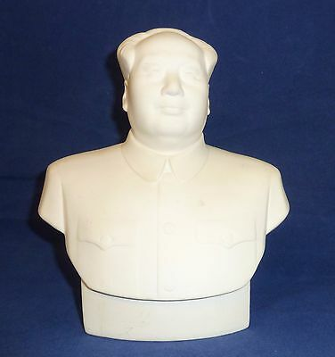 Vintage Mid 20th Century Unglazed Blanc De Chine Bust of Chairman Mao - Statue