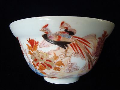 Antique Japanese Painted Egg-Shell Porcelain Bowl. 'pheasant'.
