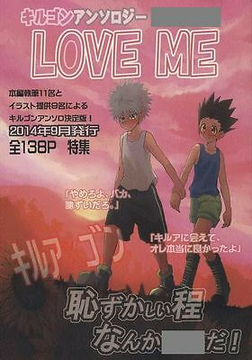 Hunter x Hunter YAOI Doujinshi ( Killua x Gon ) LOVE ME, 138-page!! Anthology