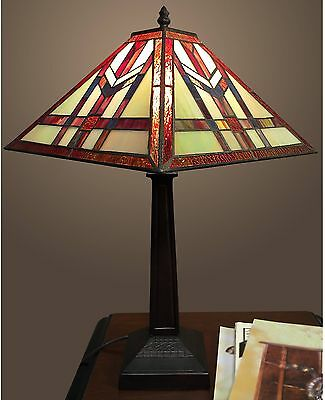 Tiffany Style Stained Glass Table Lamp Desk Art Deco Mission Craftsman Brown NEW