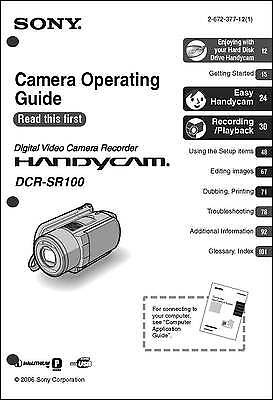sony dcr sr100 camcorder user instruction guide manual 9 95 rh picclick com Sony DCR-SR42 USB Cable DCR-SR42 Battery and Accessories