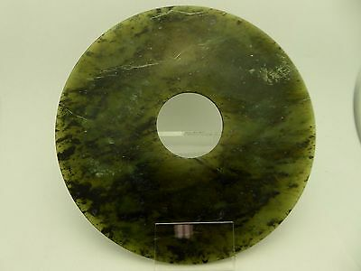 "Vintage Chinese Green Jade Bi Disc Smooth Circular Round 5.5"" Decorative Object"
